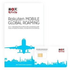 楽天モバイル 海外SIM【楽天モバイル】【SIMフリー】【iPhone・Android対応】【格安スマホ】