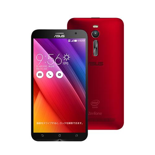 【セット販売端末】ZenFone 2(ZE551ML)32GBモデル/メインメモリ2GB+SIMカード(事務手数料込み)【楽天モバイル】 【送料無料】【SIMフリー】【格安スマホ】【エイスース ゼンフォン】