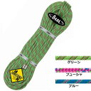 BEAL(ベアール) 8.6mm コブラ2 ユニコア ゴール...