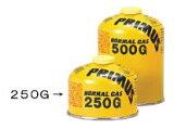 【沖縄県配送不可】IWATANI-PRIMUS(イワタニプリムス) IP-250G