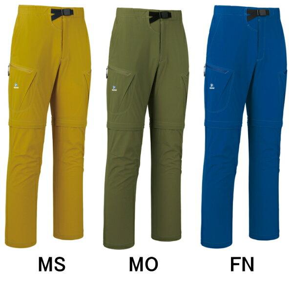finetrack(ファイントラック)クロノコンバートパンツ Men's【送料無料】【smtb-ms】【メンズ】【登山】【パンツ】 【メンズ】【登山】【パンツ】