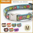 メール便可 犬 首輪 RALLOC ラロック メタルビードッグカラー Mサイズ 中型犬用首輪 [犬用品 ペット用品] (ギフト包装可)【RCP】