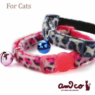メール便のみ送料無料メール便可猫首輪RALLOCラロックアミコ猫用首輪ソフトパンサー猫カラー(ギフト