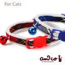 メール便可 猫 首輪 RALLOC ラロック アミコ 猫用首輪 キルトチェック猫カラー (ギフト包装可)【RCP】
