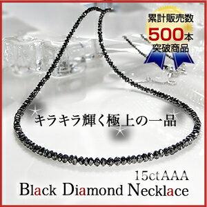 レビュー ブラック ホワイト ゴールド ブラックダイヤモンドネックレス