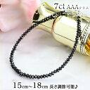 人気商品ブラックダイヤ K18WG ブラックダイヤモンドブレスレット 7ct・AAA・ダイ