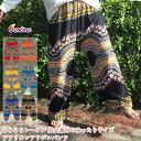 カラフルでちょっと大人なアフリカン柄が個性的 ダンスにもおススメの1枚です エスニック感満天のゆるりらパンツ ユニセックス メンズ レディース