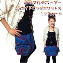 起毛素材で暖かい!!カラフルマルチボーダービッグポケット付ミニスカート!!気になるウエスト・ヒップや両サイドの大きなポケットが太も..