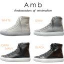 【AMB Ambassadors of minimalism...
