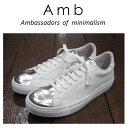 【AMB Ambassadors of minimalism エーエムビー アンバサダーズ】 9838 KIPS メンズ レザー ローカットシューズ スニーカー ホワイト×..