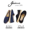 ポイント5倍【GAIMO ガイモ】 エスパドリーユ (CAMPESINO1 SERRAJE) スペイン製 スエードスリッポンシューズ メンズ スニーカー