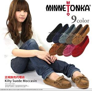 Minnetonka400-409