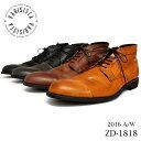 【VARISISTA ヴァリジスタ 】ホースレザー サイドジップシューズ(Z1818) ビジネスシューズ カジュアルシューズ メンズシューズ 紳士靴 本革 馬革 レザーシューズ 革靴 日本製【02P05Nov16】