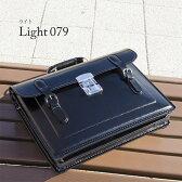 【送料無料】スクールバッグ -ライト Light070-[LI070] クラリーノメルツ使用 eddy(R) youth label 学生鞄 黒