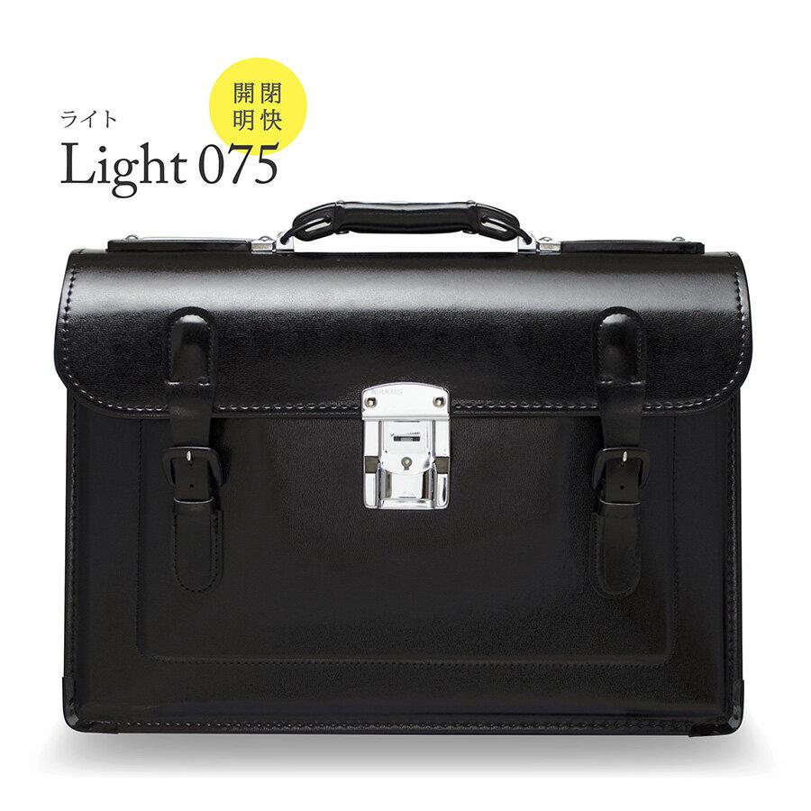 【送料無料】Light-ライト- 075 スクールバッグ クラリーノメルツ使用 [LI075] eddy(R) youth label 黒 フタが自立する開閉明快 スクバ 通学鞄 学生カバン かばん 手作り