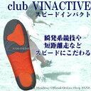 club VINACTIVE スピードインパクト 中敷き インソール 短距離 瞬発力