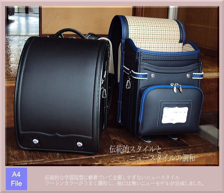 Bag 2014 fit properly made in Japan clarino school bag A4 file 3 l a4 ...
