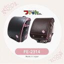 Fe-2314_01