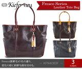 Kiefer neu[キーファーノイ] Fresco(フレスコ) series レザートートバッグ KFN4000F【直営ショップ】ソフトレザー/レザーバッグ/革/メンズ/fs3g