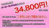 【アウトレット 訳あり40%OFF!】くるピタバービーランドセル(OL1BB7584C)A4フラットファイル対応!代引手数料無料!送料無料!★fs3gm