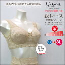 送料無料 tamura タムラ ノンワイヤーブラジャー TYA90(アンダースライド式カップ) 【RCP】【NEW】
