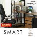 【楽天最安値に挑戦】ワークデスク デスク ブックシェルフ SMART 34006 インテリア家具 オ...
