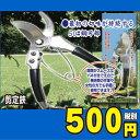 剪定鋏 剪定ばさみ 剪定 はさみ 剪定鋏200mm 特殊アルミ合金ハンドル使用 鋭い切れ味