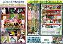 よい子の名作ものがたり おたのしみBOX DVD 176分 日本昔話 世界名作童話 かわいいゆかいなどうぶつ