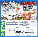 【送料無料】回転寿司トレイン 回転寿司 スシ 回るおすし おもちゃ プレゼント 景品