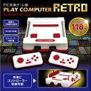 ゲーム機 コントローラー プレイコンピューターレトロ KK-00252 コンピューター ファミリーコンピューター 内蔵 FC互換ゲーム機 おもちゃ 玩具 プレゼント