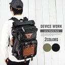 リュック メンズ 3way バッグ 大容量 リュック 大きめ 通学 通勤 A4 書類 収納可能 バックパック 大きい 大型 無地 シンプル 黒 ブラック マウンテン リュックサック ミリタリーリュック