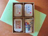 自然の恵み!有機肥料で栽培した自家製米の卵ご飯セット6