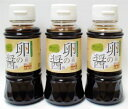 卵の庄の醤油「卵の醤(らんのしょう)」3本セット【九州好みの甘口】