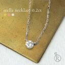 K18 ステラ ダイヤモンド ネックレス 0.2ct ◆そのままダイヤモンド。2点留め【送料無料】一粒 ダイヤ ネックレス 首飾り neck...