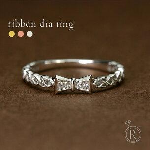 ダイヤモンド フェミニン 仕上がり ダイアモンド