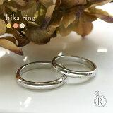 "K18 ヒカ リング ""メンズ""(ペア対応)刻印無料 ◆マリッジに丁度良いボリューム、上質なペアリング 【】 K18 リング 地金 結婚指輪 ring 18k 18金 ゴールド ペ"