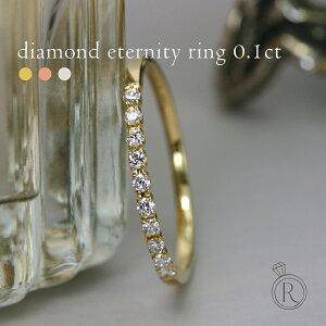 ダイヤモンド エタニティ ゴールド イエロー プラチナ