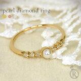 "K18 パール×ダイヤモンド リング◆""ほのかな品格""6石のダイヤモンドに、彩る真珠を可憐に演出。 【】 真珠 ダイヤ リング ダイアモンド 指輪 ring 18k 18金 ゴール"