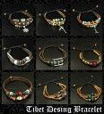 チベット デザイン ブレスレット