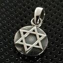 六芒星(ダビデの星) スターリング シルバー ペンダントトップ|イスラエル|ソロモンの印|ユダヤ教|シルバー925|ペンダント・ネックレス【メール便対応可】