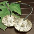 チベット密教 ティンシャ(チベタンシンバル) 八吉祥(八つの幸運のシンボル) ミニ チベット密教 楽器 瞑想 手作り
