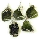 【特別価格】モルダバイト原石 ワイヤー ペンダント 3.0〜4.2g|隕石【メール便対応可】