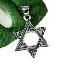 六芒星(ダビデの星) 伝統模様 シルバー925 ペンダントトップ|イスラエル|ソロモンの印|ユダヤ教|シルバー925|ペンダント・ネックレス【メール便対応可】