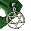 六芒星(ダビデの星) スターリングシルバー ペンダントトップ|イスラエル|ソロモンの印|ユダヤ教|シルバー925|ペンダント・ネックレス【メール便対応可】