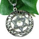 六芒星(ダビデの星) サークル スターリングシルバー ペンダントトップ|イスラエル|ソロモンの印|ユダヤ教|シルバー925|ペンダント・ネックレス【メール便対応可】