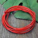 【卸価格販売】レザーコード(革紐)丸型 牛革 直径1.5mm×1m レッド(赤色)|ネックレス|チェーン|アクセサリー用|素材【メール便対応可】
