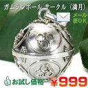 【お試し価格999円】バリ島 ガムランボール 伝統