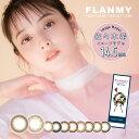 FLANMY フランミー 30枚【1箱30枚】【送料無料】カ...