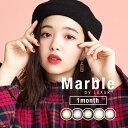 【全品あす楽】Marble by LUXURY 1month...