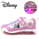 限定【Disney ディズニー アナと雪の女王 光る 靴 7...